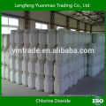 factory supply clo2 for aquaculture