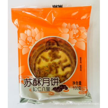 Eight Treasures Moon Cake With Pine Nuts