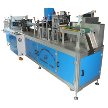 Factory sales high quality doctor hat making machine