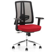 Nouveau pivotant confortable style moderne Chine chaise de bureau / chaise de bureau en maille
