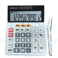 Optional 12/14/16 Ziffern Dual Power Office Taschenrechner (CA1092C)