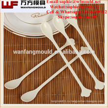 Многорезонаторная пластиковая ложка для кофеварки / кофеварка