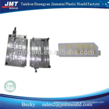 After market service Auto parts Mould -Water Tank-Plastic Injection Mould