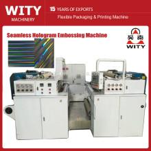 Machine de gaufrage holographique