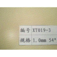 0.7-1.5mm thickness Lichee pattern PU artificial leather for upholstery