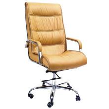 Chaise de bureau moderne bossier en cuir haut de gamme (HF-BLA149)