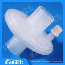 Фильтр бактериальный с CE ИСО