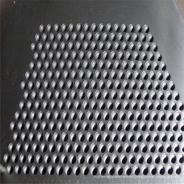 Squre Hole Various Perforated Metals Factory
