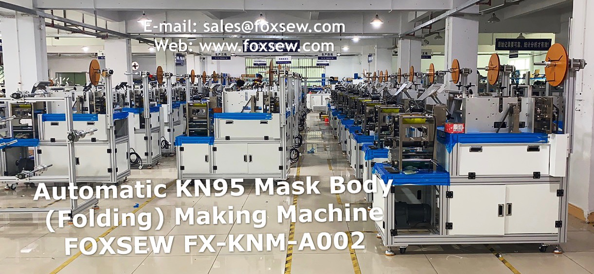 Automatic KN95 Mask Making Machine -15