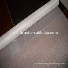 low price window screen/window screen net/fiberglass net