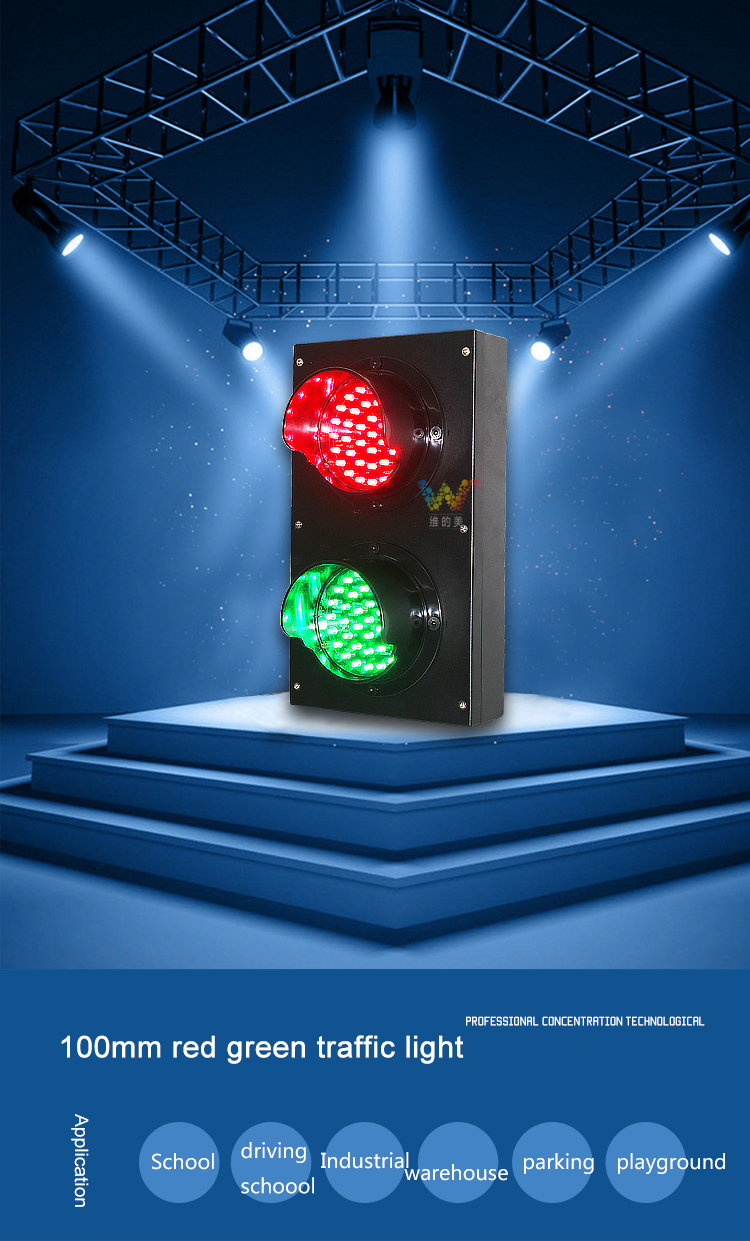 100mm Traffic Lights