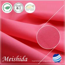 20 * 20 / 60 * 60 korea swiss cotton fabric