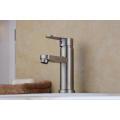 Faucet de lavatório de aço inoxidável de um único punho 304 (HS15002)