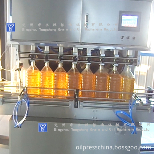 plant oil filling Machine