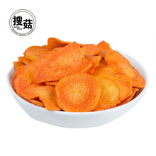 dehydrated carrots with chips
