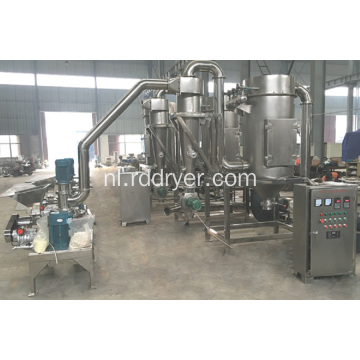 WFJ Coffee Powder Ultra Fine Grinder Machine