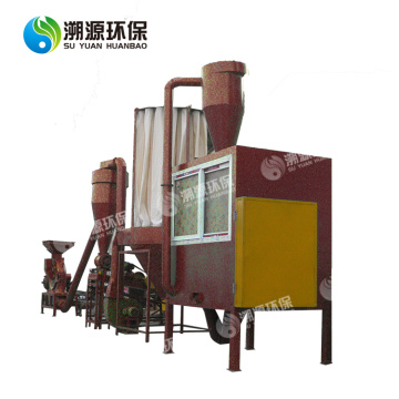 Aluminum Plastic Sorting Recycling Equipment