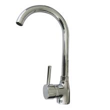 Кухонный кран (ZR8010-5)