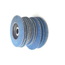 SATC upstanding flap disc