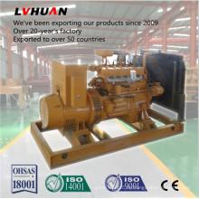 Hoher Leistungsfähigkeits-Kohlen-Gasgenerator 100 / 200kw für Kraftwerk