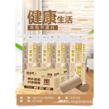 Alta qualidade de luxo 3 camadas de papel higiênico de papel higiênico de polpa de madeira virgem rolo enorme