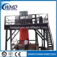 Qingdao factory sale Hooks 2496 Electronic Jacquard System Water jet Loom