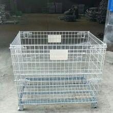 Galvanized Folding Wire Storage Basket