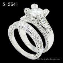 Bijoux en argent 925 Zirconia Combinaison Ring (S-2641. JPG)