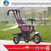 Коляска для детского велосипеда 3 в 1 / Baby Trike / Baby Walker