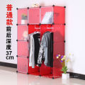 Creative Wardrobe Receive Frame\Colorful Four Floors Hung Home Clothes Wardrobe\Nice House Wardrobe