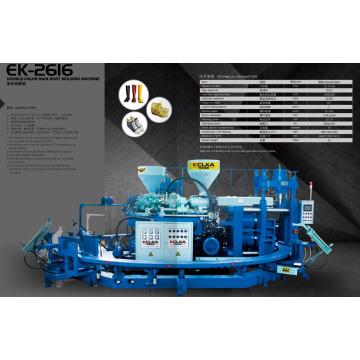Máquina de moldeo por inyección de lluvia de dos colores de PVC con CE