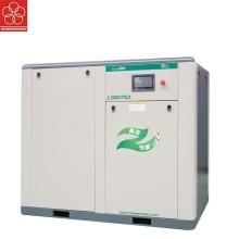 37 kW Permanentmagnet Schraubenkompressor