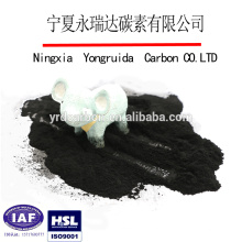 1000mg/g iodine price powder activated carbon with anthracite coal