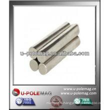 UPM D10*50mm Permanent Neodymium Bar magnet