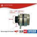 Оригинальный YUCHAI YC4D генератор D30-3701010