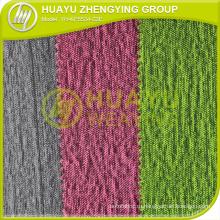 Ткани из микрофибры для домашнего текстиля и обуви YH-KF5534-22E