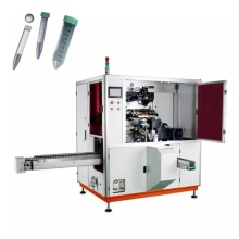 Machine d'impression automatique d'écran de tube HY175