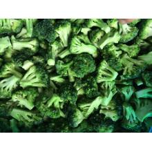 2014 New Season IQF Broccoli