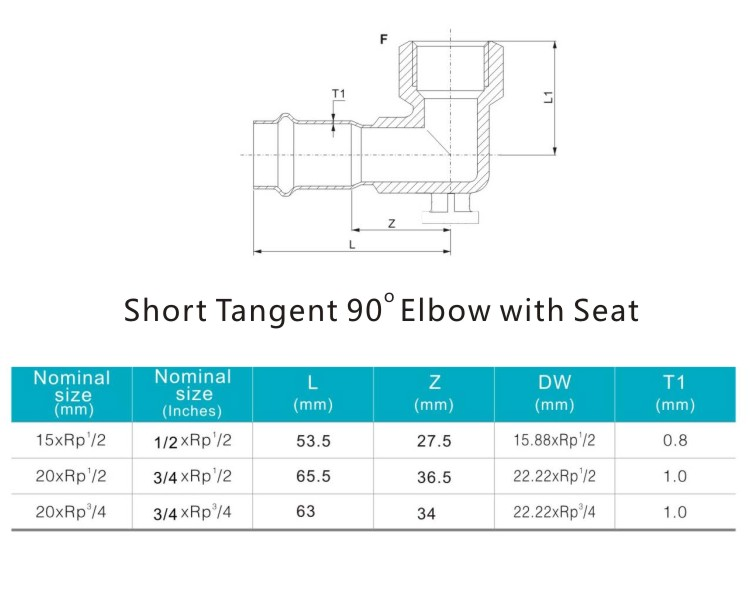 short tangent 90elbow with seat