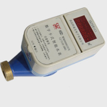 Flange RS485 Communication Contact Type Prepaid Smart Water Meter