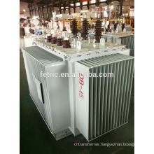 Oil immersed wound core full copper low noise 1200kva power transformer