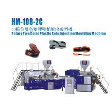 Machine de fabrication de semelle rotative en PVC à 2 couleurs