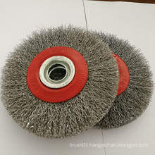 5inch Steel Wire Wheel Brush Circular Brush for Grinder (YY-639)
