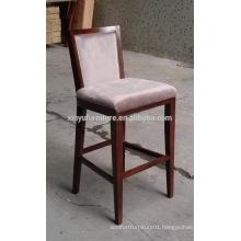 modern solid wooden hotel bar stool XYN249