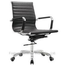 Chaise pivotante à dossier moderne moderne à motif chaud (HF-CH022B)