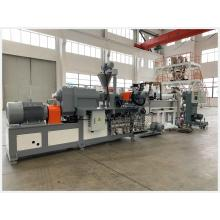 Recycled Plastic Woven Bag Pellet Production Line/PP/PE+Starch/Grain Biodegradable Masterbatch Extruder Price