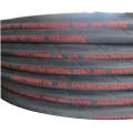 Manguera de goma hidráulica trenzada del alambre de acero de 2SN R1 R2 manguera hidráulica de alta presión de 1 pulgada