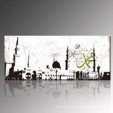 Moderne großformatige islamische Kunst Gemälde Leinwand Kunstdruck