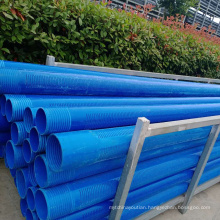 Direct factory upvc slot well pipe, pvc casing pipe,slotted pvc pipe
