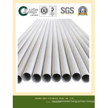 The High Quality Seamless Welded Stainless Steel Pipe